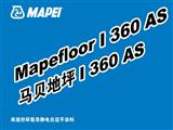 Mapfloor I 360 AS